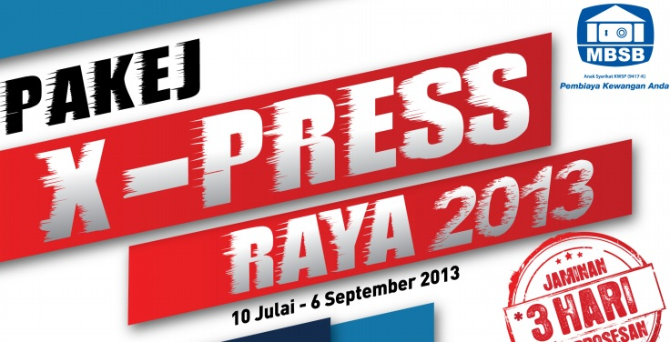MBSB X-press Raya 2013 Personal Loan